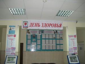 Стационар городской клинической больницы 1